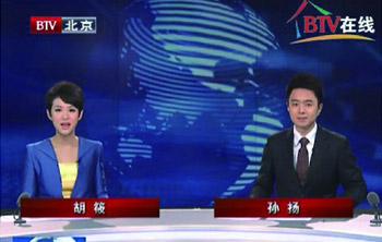 北京电视台《北京您早》新闻报道加加明朝小爱眼工作室