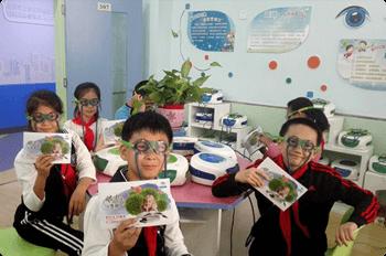北京朝阳区实验小学爱眼工作室