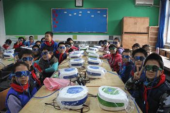 北京牌坊小学爱眼室