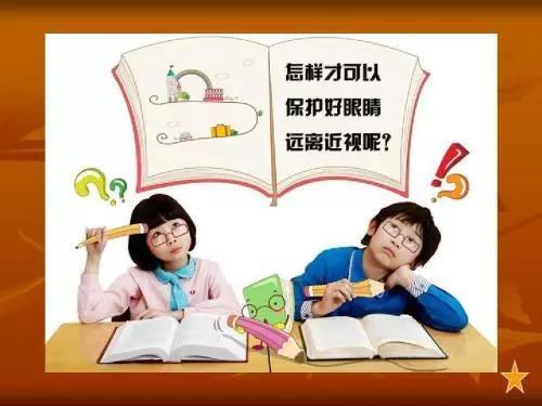 北京市朝阳区实验小学校长陈立华:为学生构筑幸福健康的童年