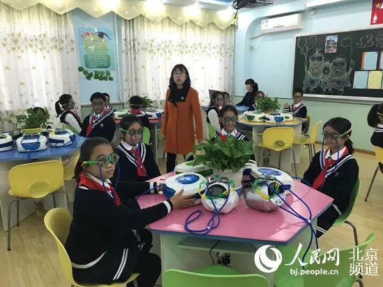 朝阳实验小学推60条行为规范 坚持健康第一设爱眼工作室