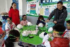 北京上地第二小学加加明《爱眼工作室》