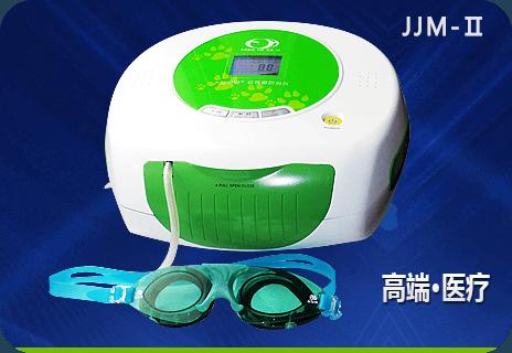 """""""加加明""""电子气动近视防治仪(JJM-II型)"""