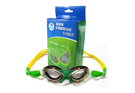 加加明产品专用眼罩